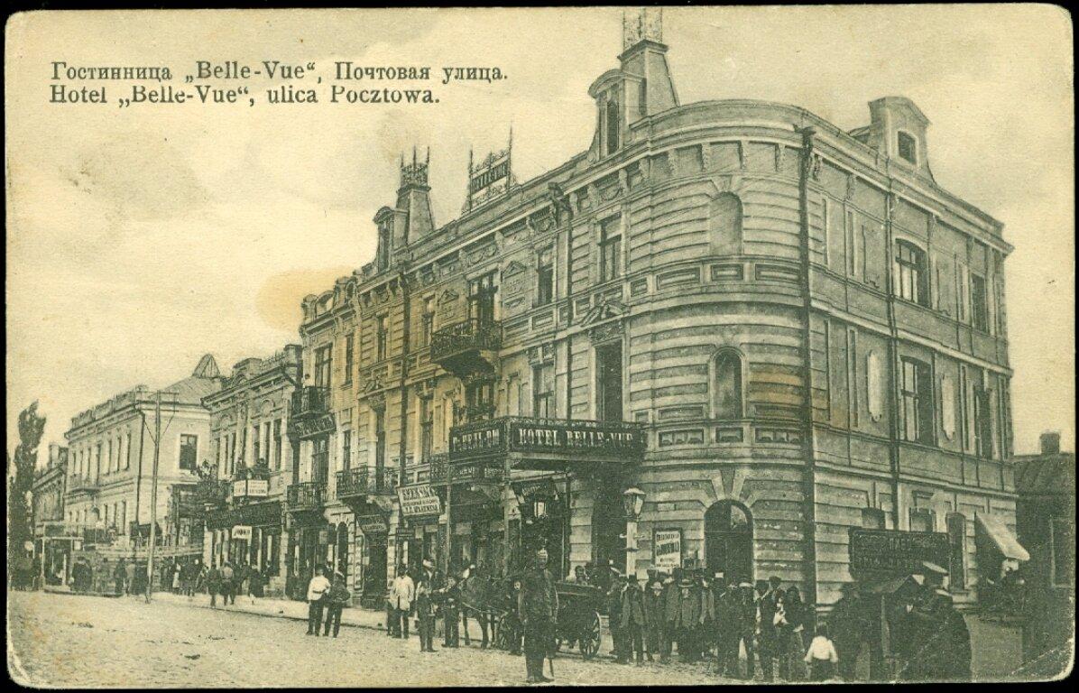 Гостиница «Belle - Vue», Почтовая улица