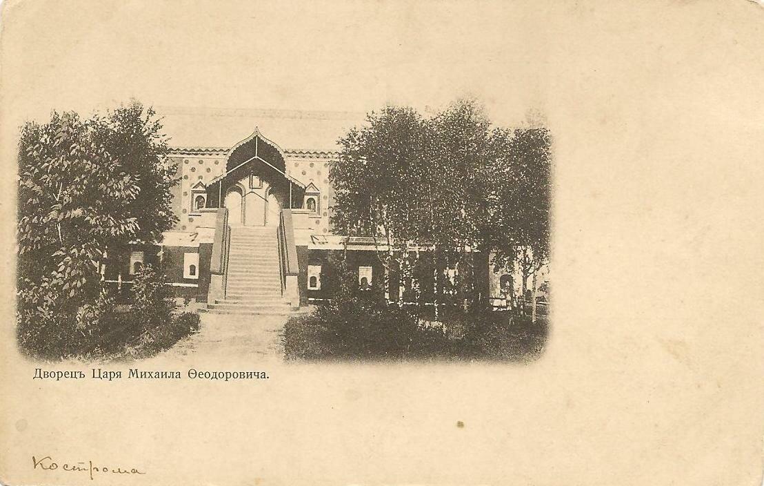 Дворец царя Михаила Федоровича
