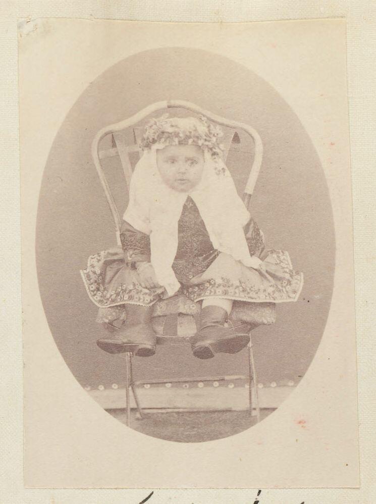 Марьям, дочь Али-хана Вали