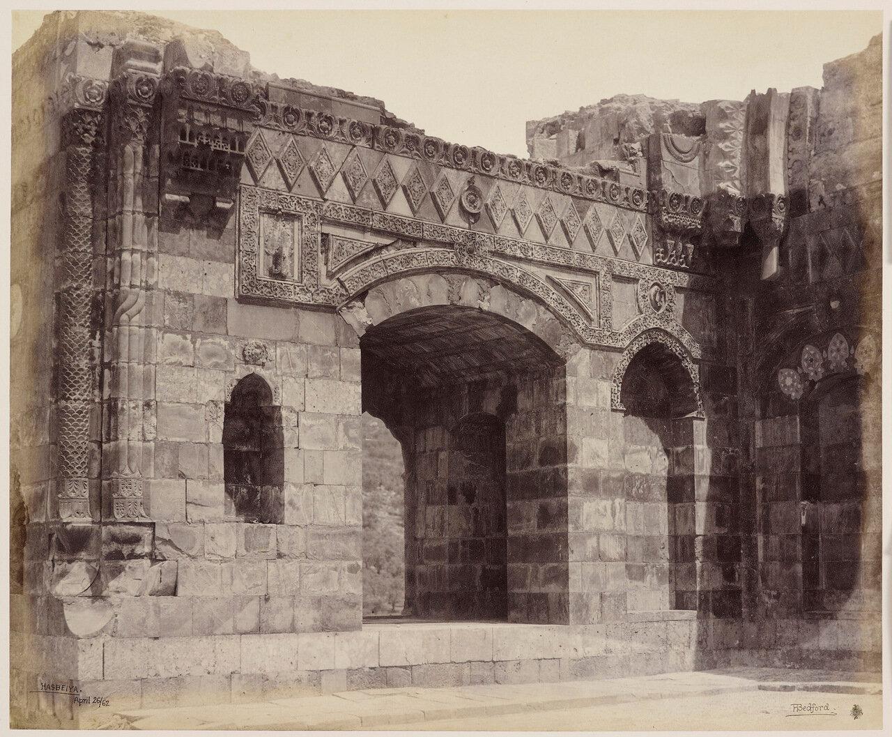 25 апреля 1862. Хасбайя, сарацинская цитадель. Сирия