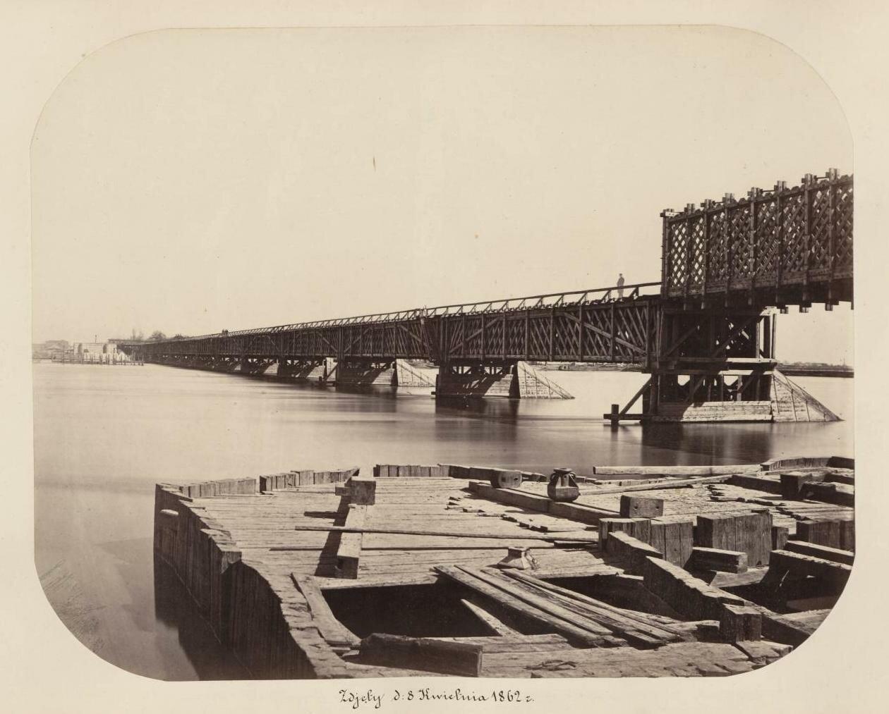 Временный деревянный мост 1862