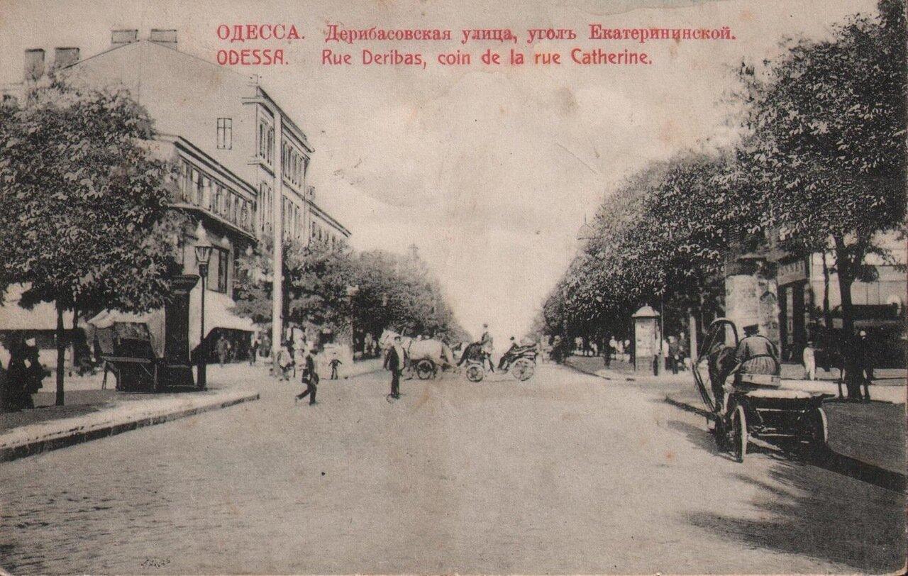 Дерибасовская улица, угол Екатерининской