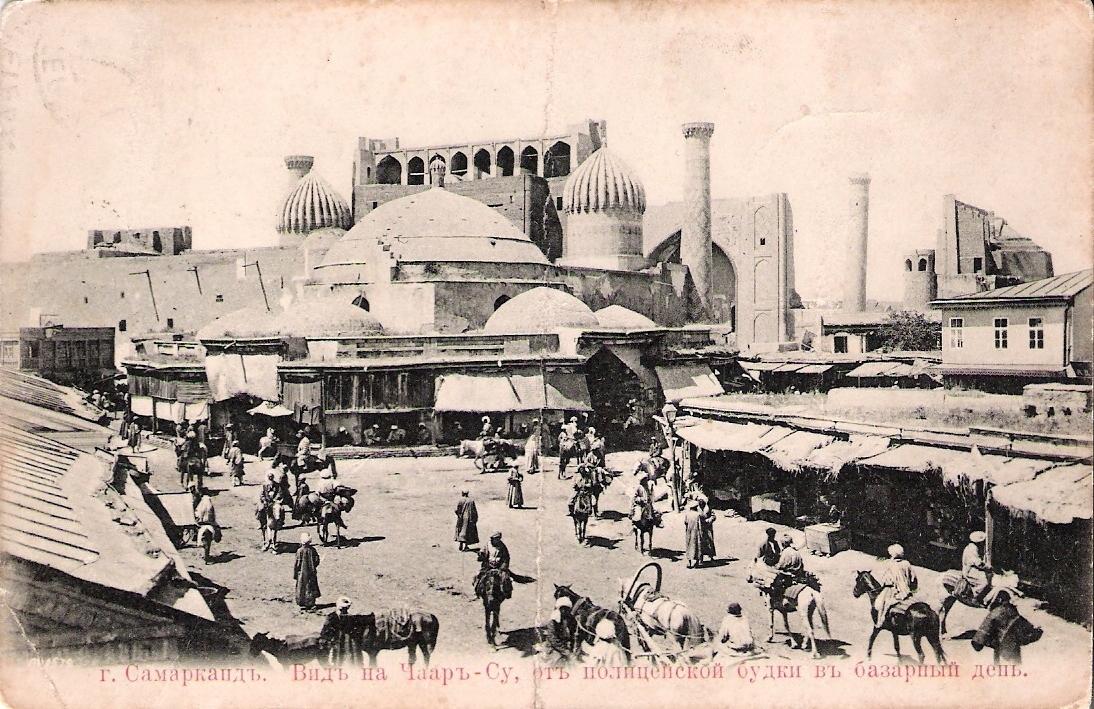 Вид на Чаар-Су, от полицейской будки в базарный день