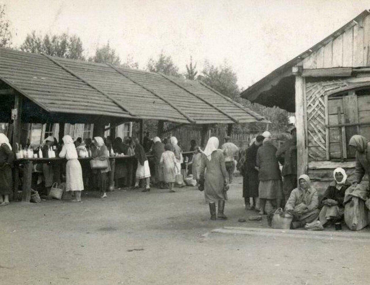 1920-е. Базар