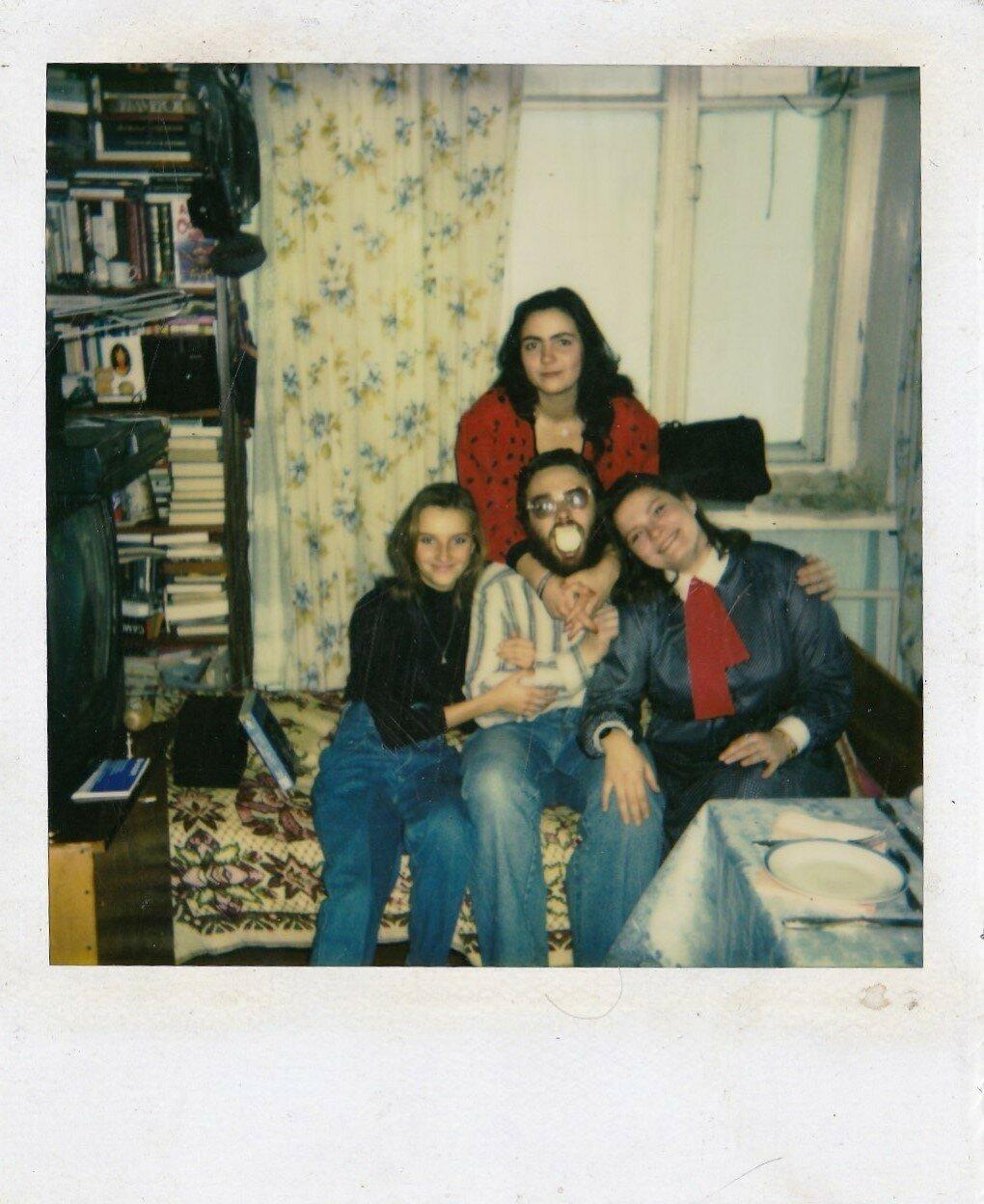 1992-1993. Небольшая вечеринка