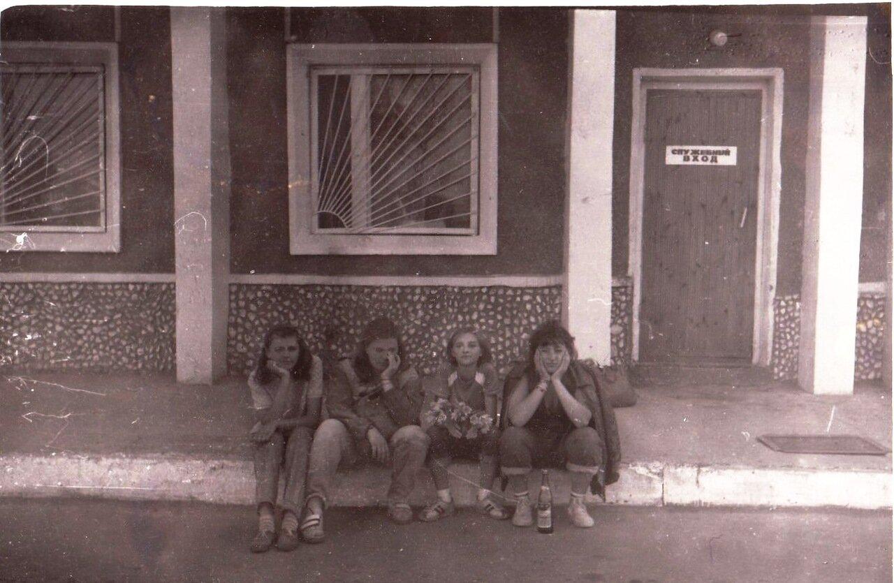 1992. В Боровом