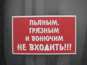 Крым_2011 (82).JPG