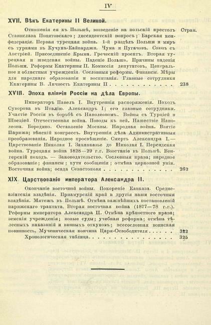История России 0_e7389_3f75e9c3_XL