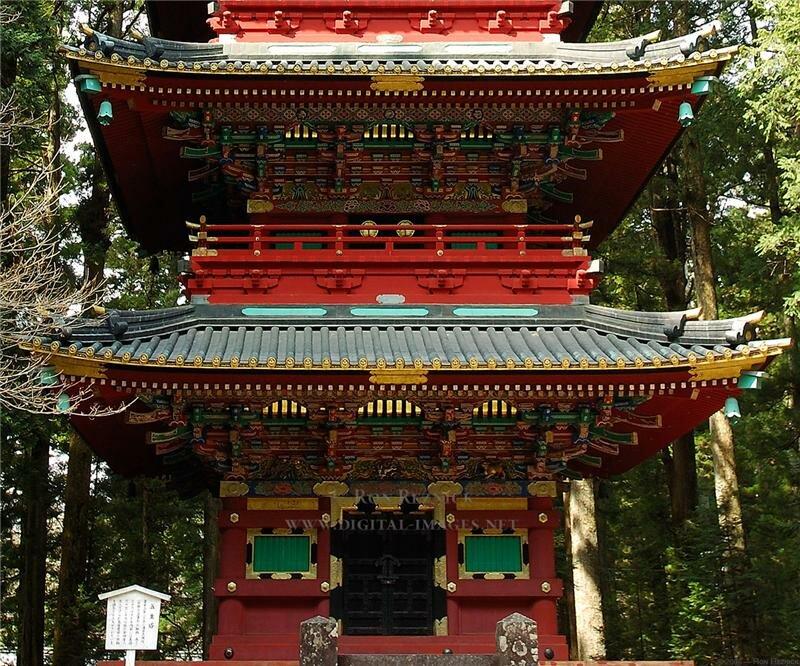 Храмовый комплекс Тосёгу