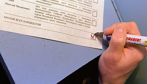 В Государственной Думе РФ приняли решение вернуть избирательную графу «против всех»