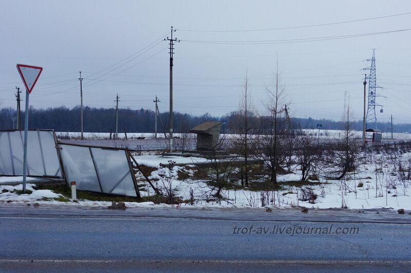 Место, где до лета 2013 г. стоял памятник БМ-13Н Катюше, Каринское