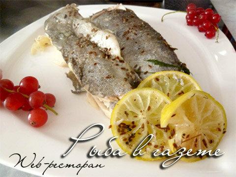 Рыба в газете