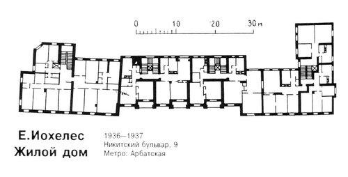 Жилой дом на Никитском бульваре в Москве, план