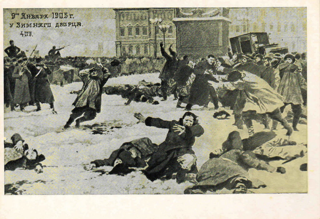 account of the russian revolution of 1905