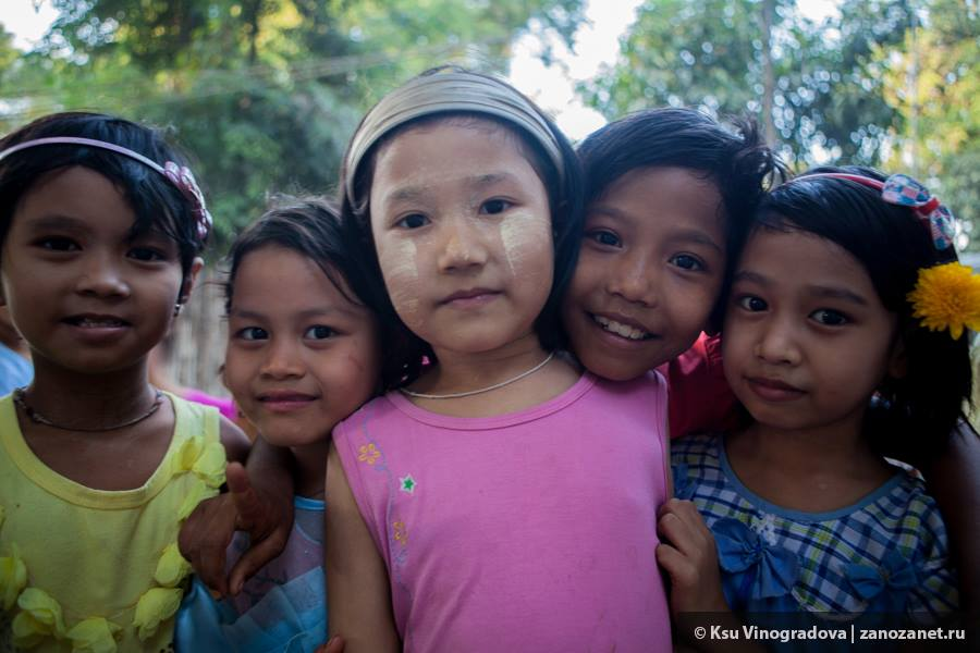 Мьянма. Дети.