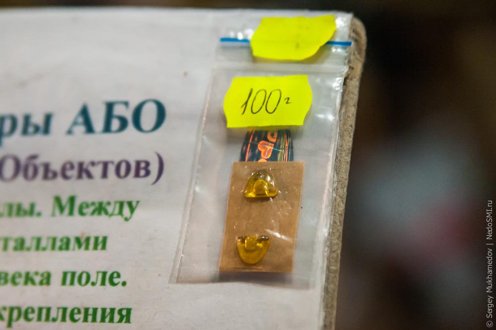 Вредное воздействие мобильных телефонов   Vrednost.ru