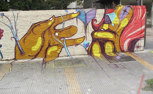 [суб]культура: Граффити по-бразильски. ©Digitalorganico. 30 работ.