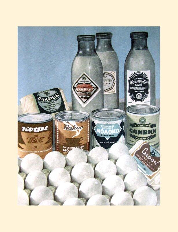 315. Книга о вкусной и здоровой пище 1952_Страница_315.jpg