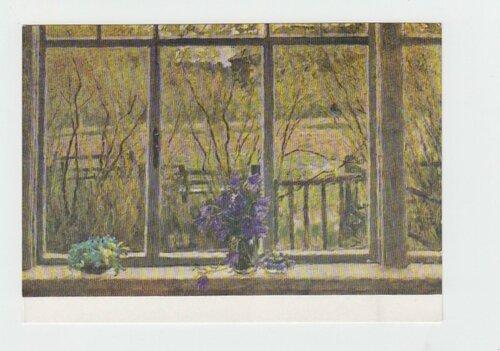 Весеннее окно.