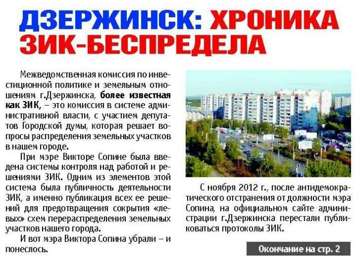 http://img-fotki.yandex.ru/get/9305/31713084.7/0_ef737_2f171de3_XL.jpg