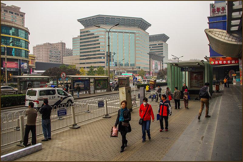 Пекин утром