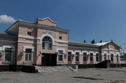 вокзальное здание