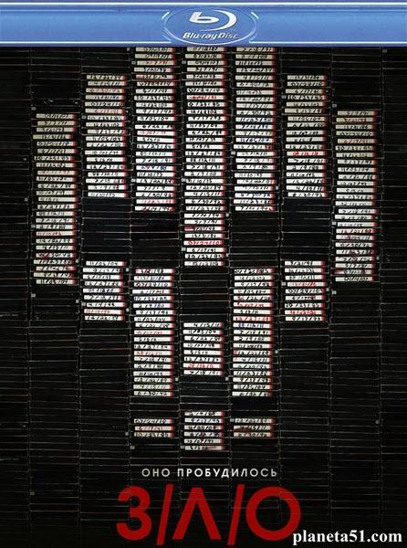 ЗЛО / V/H/S (2012/HDRip)