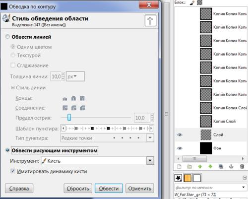 Классный объёмный текст с завитушками в редакторе GIMP