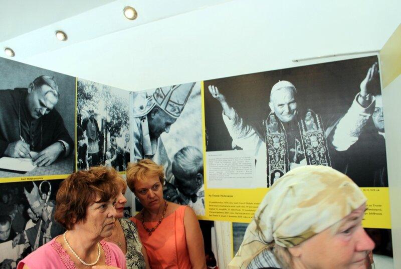 Передвижная выставка вещей Папы Иоанна Павла II
