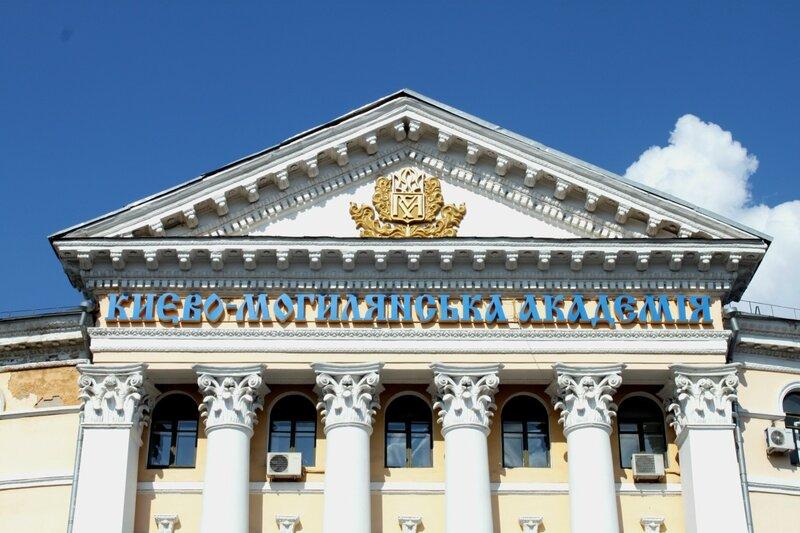 Фасад Киево-Могилянской академии
