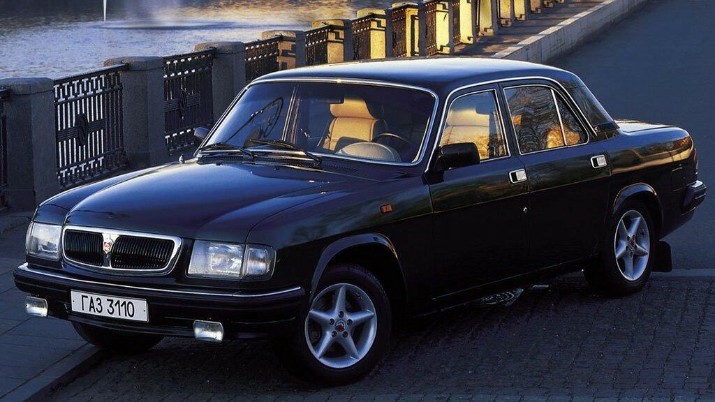 189 ГАЗ-3110 Волга.jpg