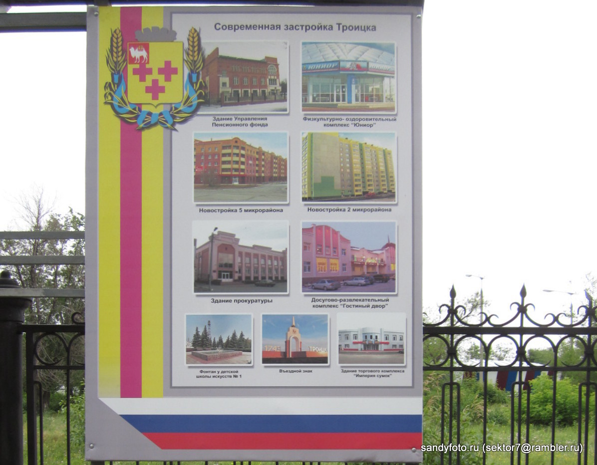 Мои фотографии по улице Гагарина