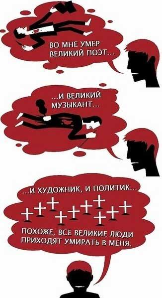 Выходновский юмор