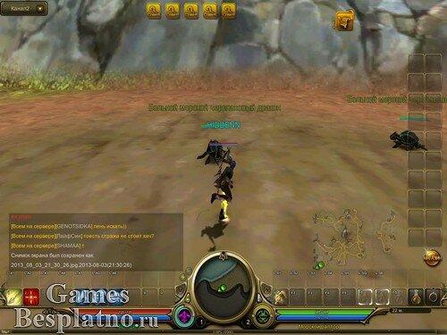 Dragonа Online (online)