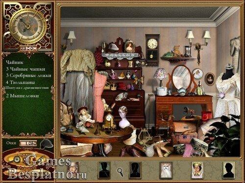 Шерлок Холмс. Неизвестные истории