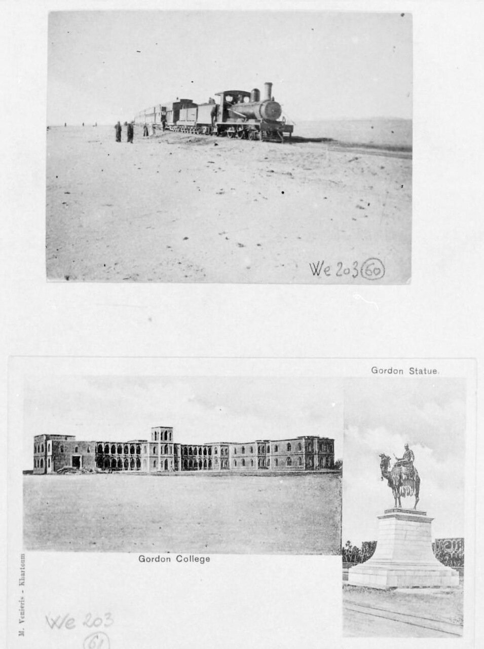 Картины из Судана. Прибытие поезда. Слева колледж им.генерала Гордона. Справа Памятник Гордона