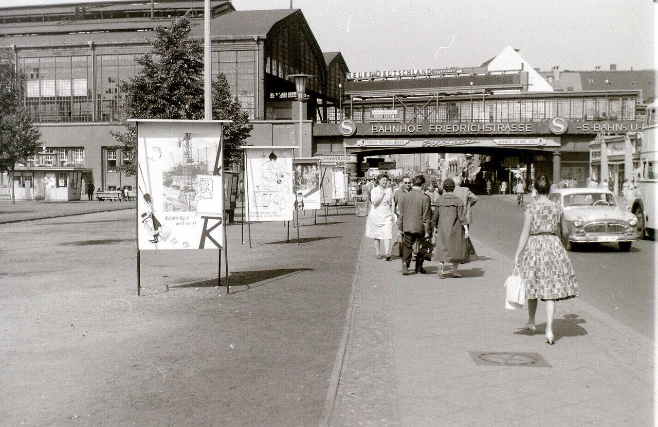 12 сентября 1959. Вокзал Фридрихштрассе, Восточный Берлин