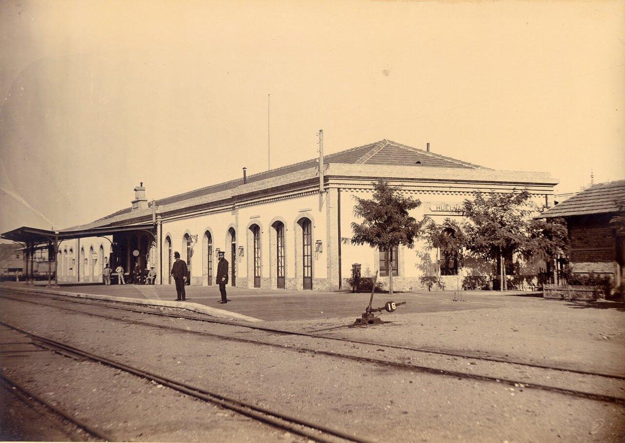 Уэльва. Вокзал