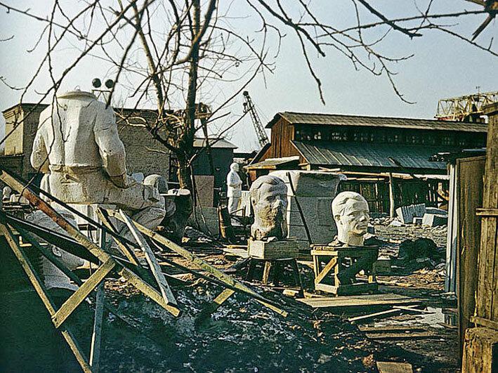 1980. Предприятие по производству памятников