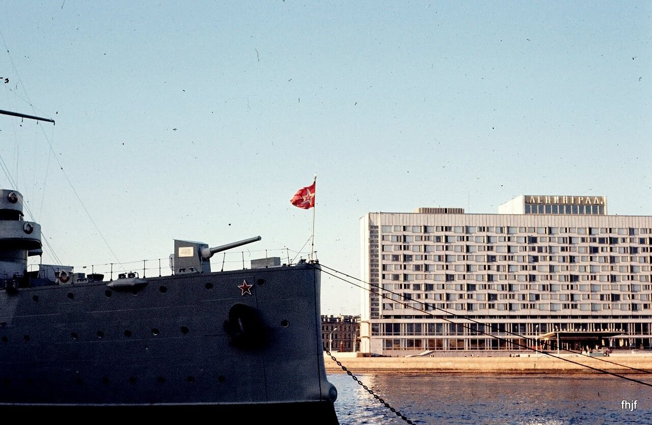 prow of Aurora and Hotel Leningrad