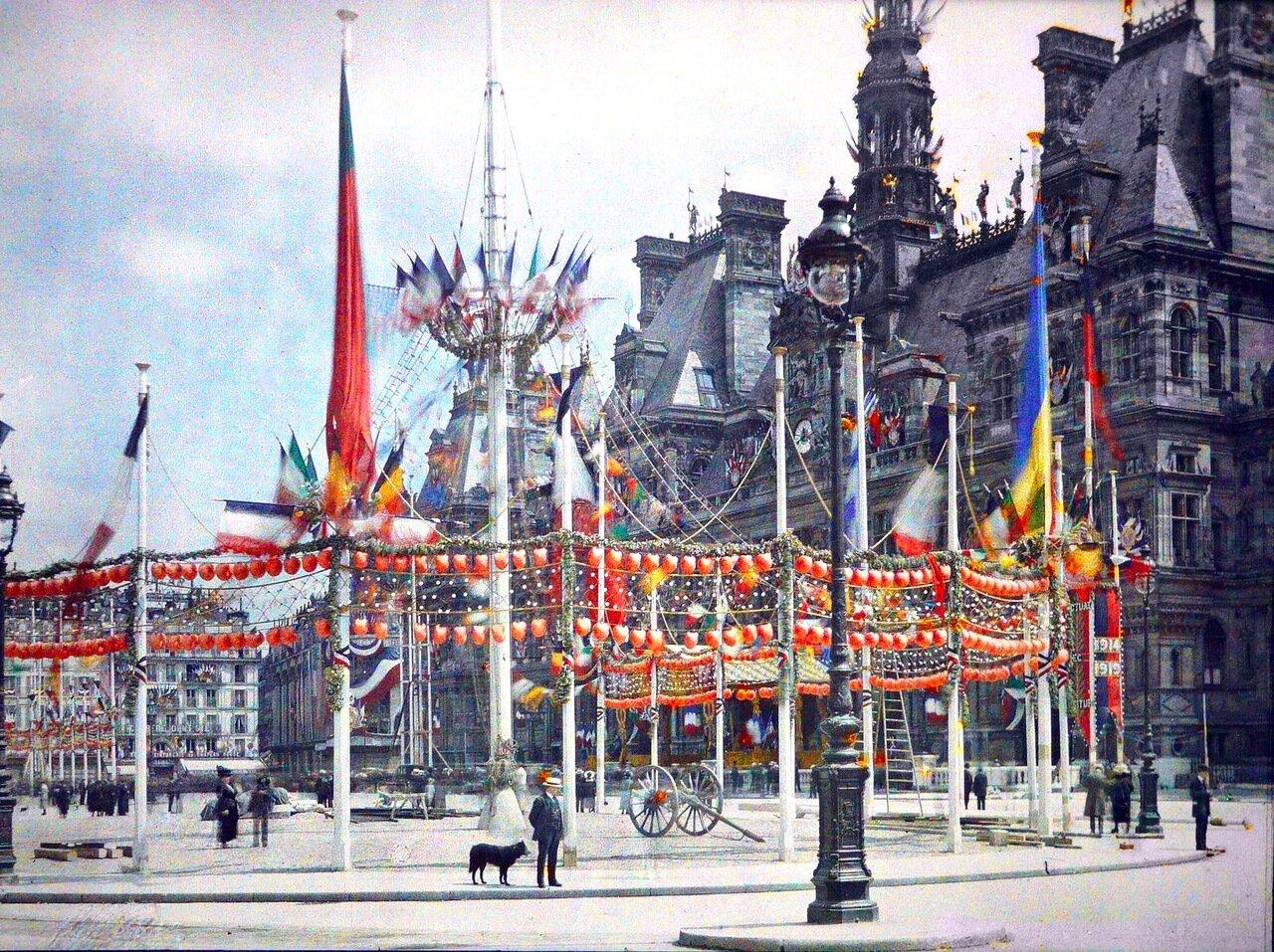 1918. Возле парижской мэрии. Торжества в честь победы