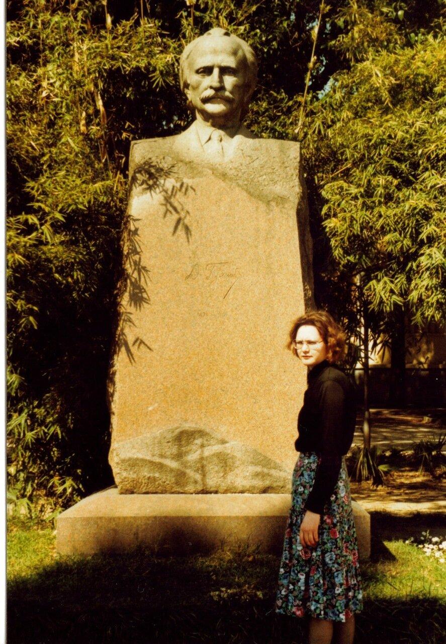 Статуя и Лея