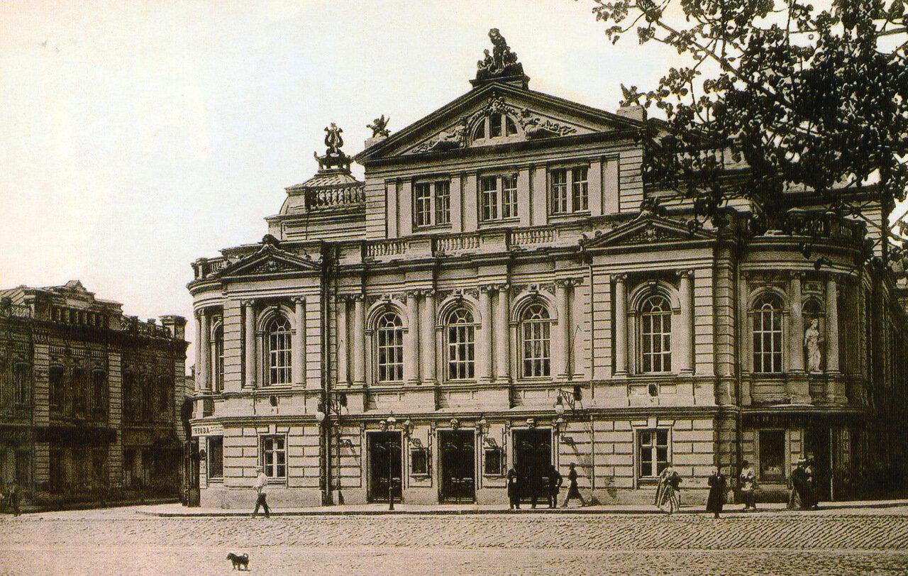 Харьковский городской театр