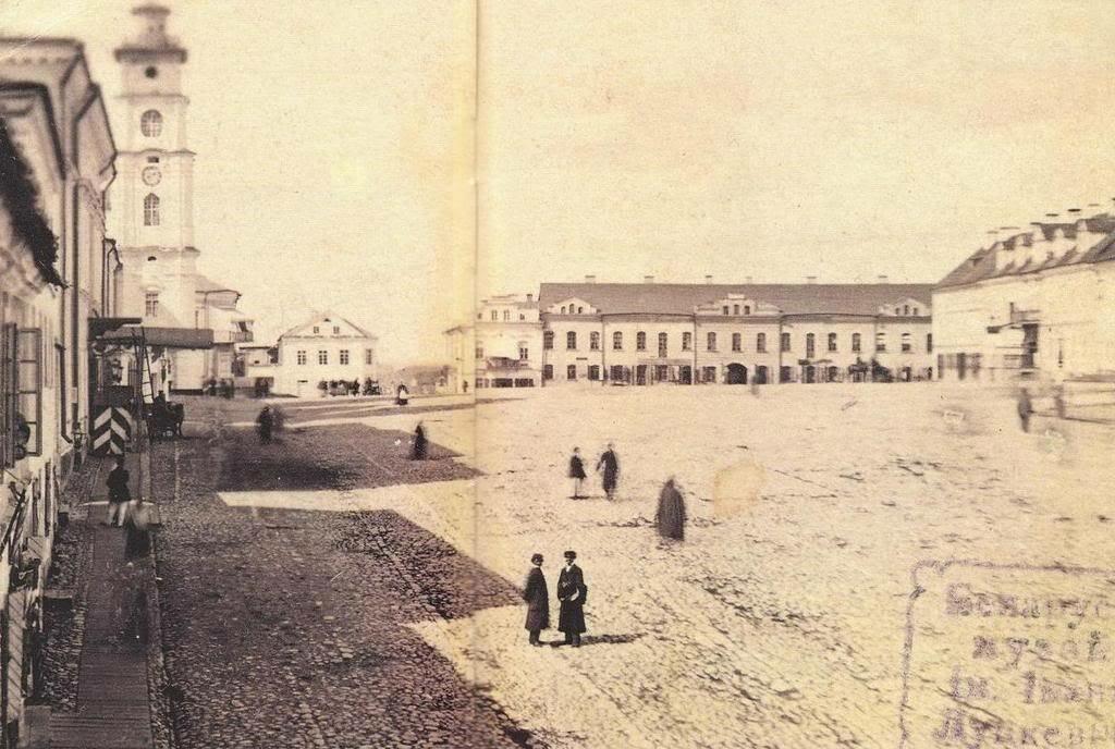 Высокий Рынок. Фото 1860-х.