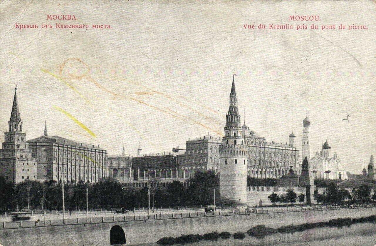 Кремль от Каменного моста