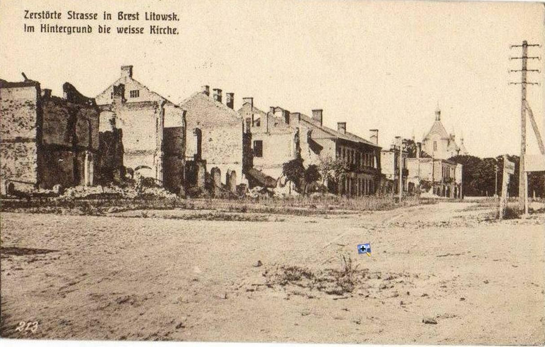 Разрушенная улица