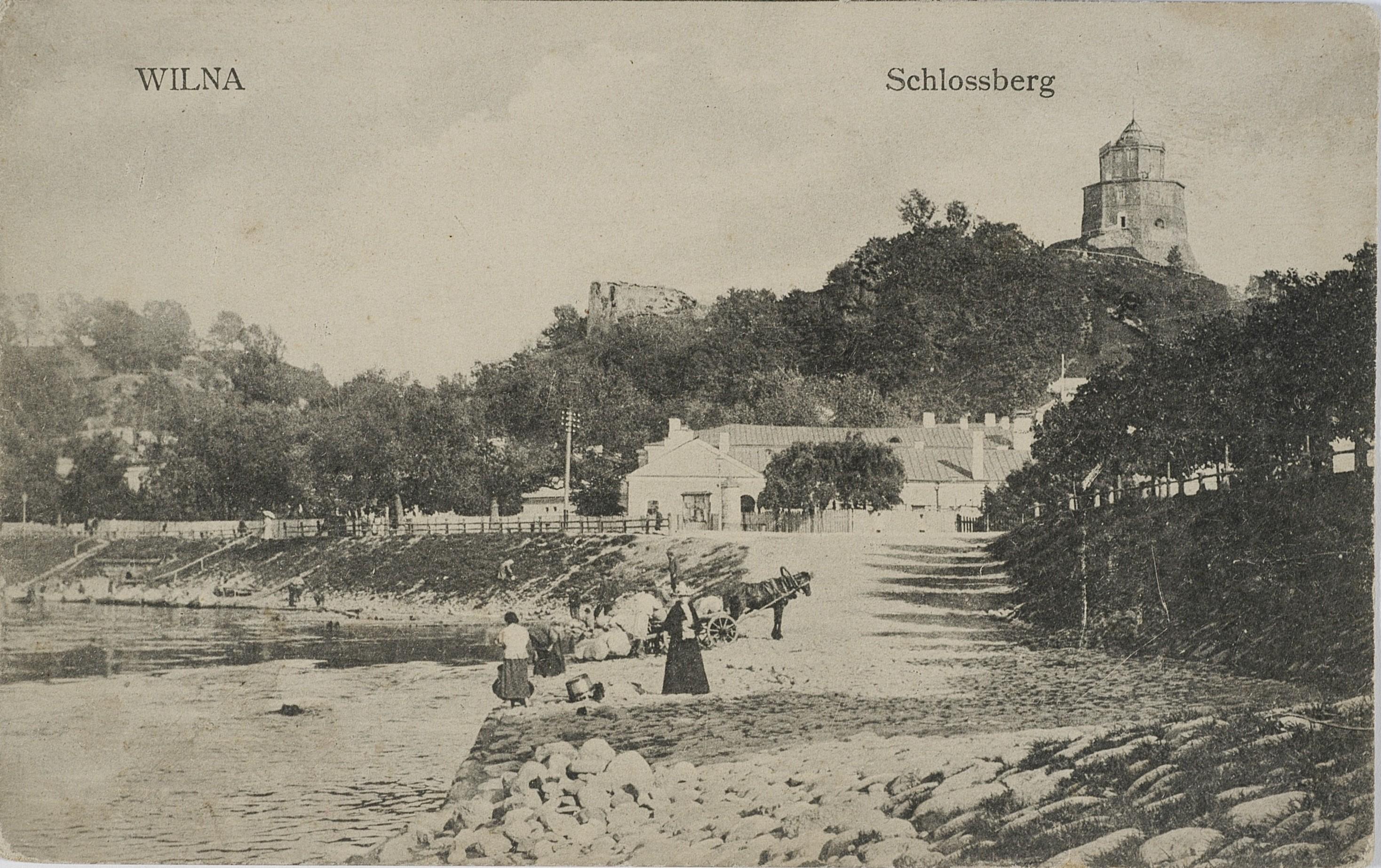 Шлоссберг