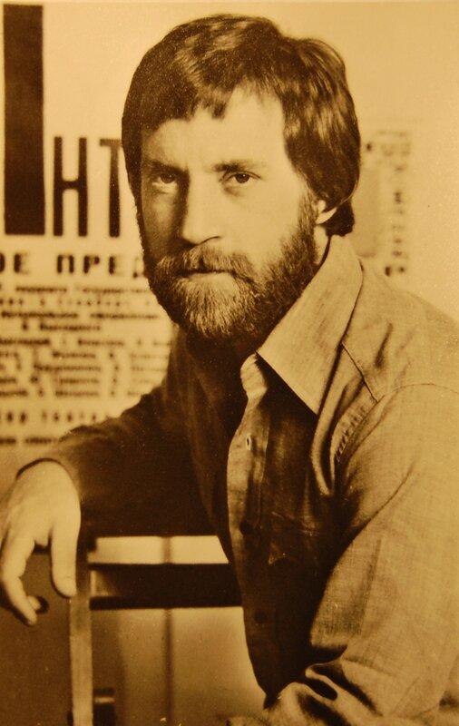 Владимир высоцкий поэт и актер открытки