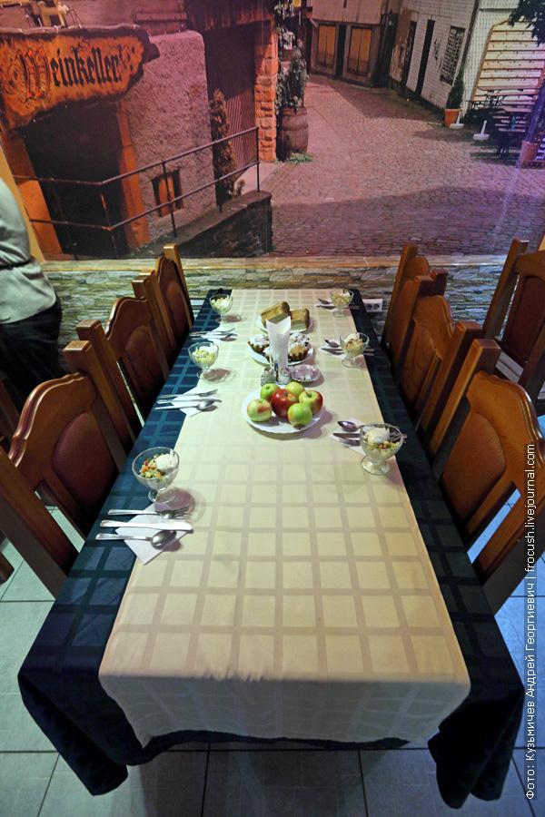 Наш столик в кафе