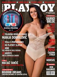 Словенская модель Manja Dobrilovic